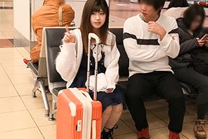 【空港ナンパ】羽田空港でナンパしたFカップパティシエ専門学生(19)とのSEX動画