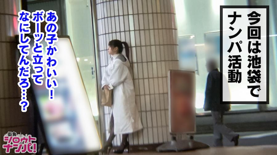 【街角シロウトナンパ】経験人数30人!ガールズバーでバイトする女子大生のSEX動画