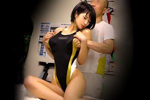 【盗撮】女子大生競泳アスリートを狙う猥褻整体師