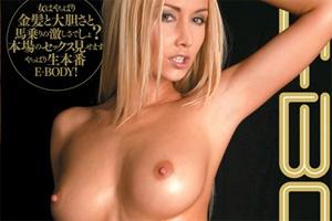 金髪白人美女のパイパンマンコを手マンして生ハメするSEX動画