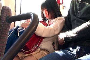 この世に救いはないのか?下校中のjsがバスで痴漢される…