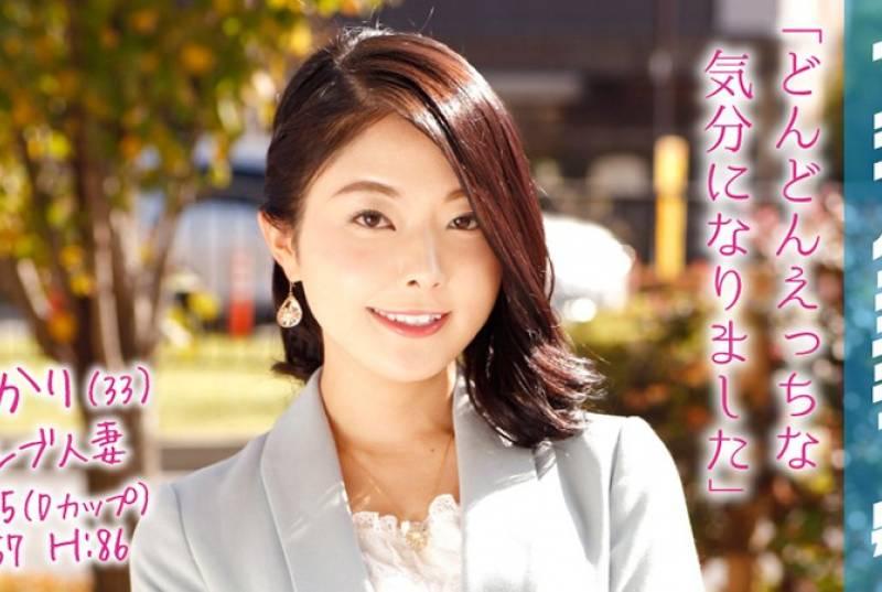 ゆかり(33) セレブ人妻 マジックミラー号 乳首マッサージで乳首イキ!