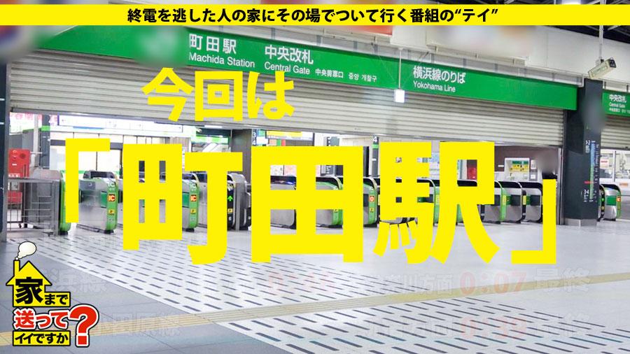 【ドキュメンTV】ディルド祭りの自宅www 淫乱リアル不○子(21)のSEX動画
