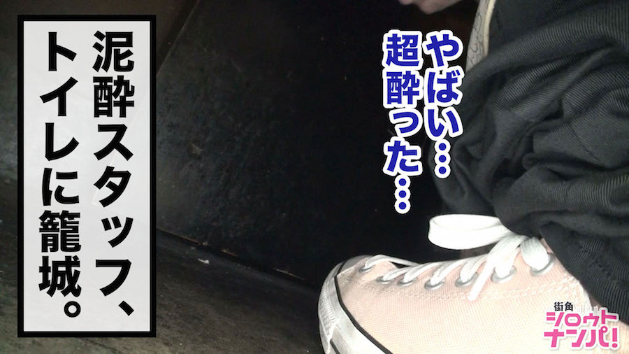 【街角シロウトナンパ】常連客を全員穴兄弟にした赤羽バーの淫乱ママとのSEX動画