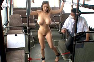 西條るり 私を痴漢して下さい。巨乳美女を全裸拘束してバスに放置!