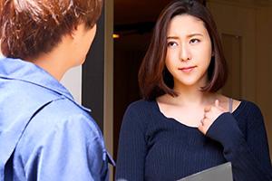 【人妻】松下紗栄子 設備業者の厚い胸板にカラダが火照る…