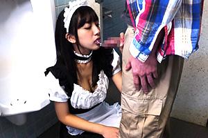 辻本杏 ぽんこつメイドにイラマチオ調教「もっと奥まで咥えろ!」