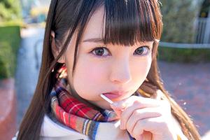 小倉由菜 すぐに舐めちゃうJKの幼馴染が激しいフェラチオ!