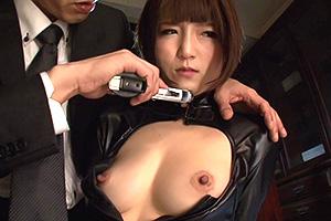佐倉絆 エリート捜査官が拘束されてローター責め!プライドなんてズタズタ…