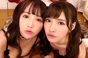 【VR】三上悠亜 橋本ありな 最強にカワイイ美少女2人とハーレム逆3P!