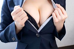【素人】スーツ姿が凛々しい巨乳キャリアウーマンを脱がす!
