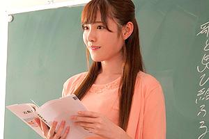 橋本ありな 婚約者のいる新任女教師が生徒たちにレイプ動画を撮影される