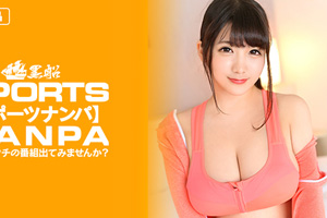 【スポーツ女子】Kカップ爆乳の乳揺れが凄いヨガ美女の連れ込みSEX動画