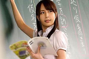 希崎ジェシカ 美人女教師が時間停止中に勝手に犯されてイキ狂う!