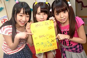 【乱交】100円で遊び放題。ロリ3姉妹が運営する良心的な風俗店