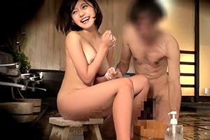 【盗撮】卒業旅行中の女子大生が男湯にタオル一枚で乱入した結果…