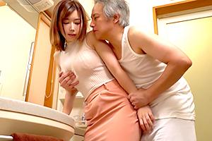 大浦真奈美「俺の種をくれてやる!」子宝に恵まれない人妻が義父に中出しされる