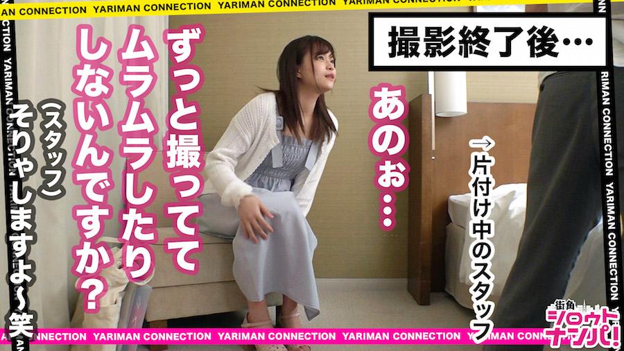 【街角シロウトナンパ】清楚に見えて4P経験ありの神カワ女子大生との中出し2連続SEX動画