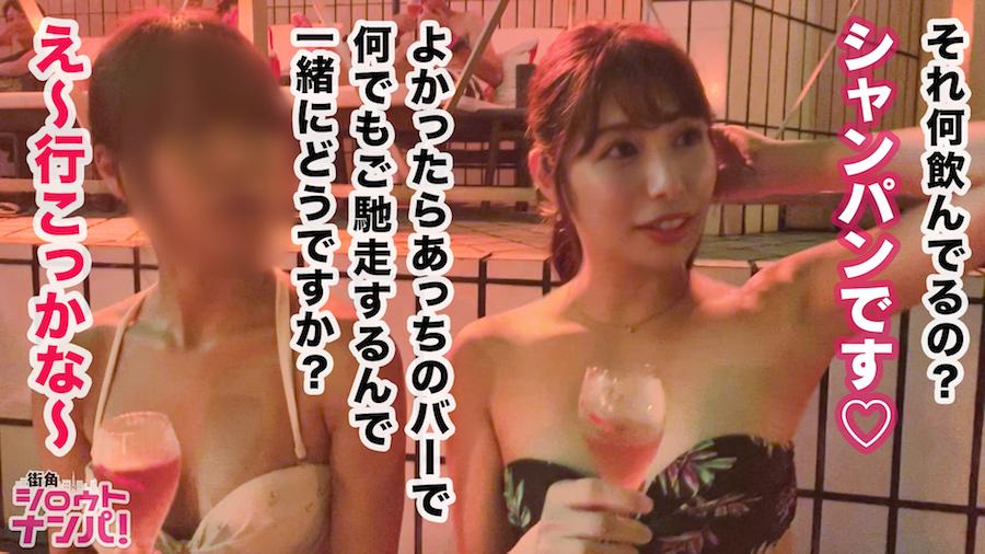 【街角シロウトナンパ】イキ潮が止まらないナイトプール女子の潮吹きSEX動画