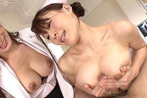 凛音とうか 小早川怜子 ナースと女医の巨乳コンビが患者を射精させまくる!