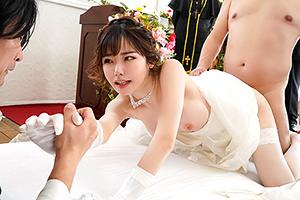 深田えいみ「子作り推進法」により中年オヤジと無理矢理結婚…