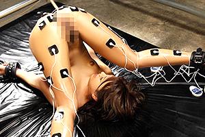 浜崎りお 拘束した美少女の全身に電流を流してイカセまくる電撃オーガズム!