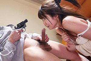 碧しの 家に押し入り拳銃でスレンダーな人妻を脅す強姦魔!ちんぽを無理矢理イラマチオさせNTRレイプ!