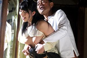上原亜衣 汚い部屋でおじさんに強引に犯される色白もち肌な巨乳若妻
