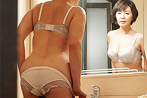 円城ひとみ 隣人四十路熟女の下着を物色!オナニーしているの見られてしまいそのまま不倫セックスw