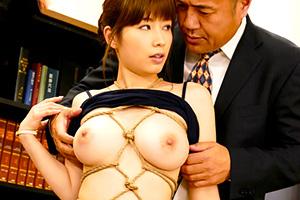 奥田咲 緊縛願望の巨乳秘書。まさか制服の下はギチギチに縛られているなんて…