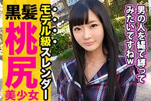 【私立パコパコ女子大学】桃尻クールビューティー女子大生がドS痴女になって責める!