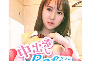 【中出しリフレ】裏オプションOKのHカップ美少女とハメ撮りSEX!