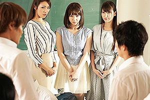 三原ほのか 小早川怜子 生徒達の恨みを買った人妻女教師達!媚薬を仕込まれアナル凌辱で性奴隷化!