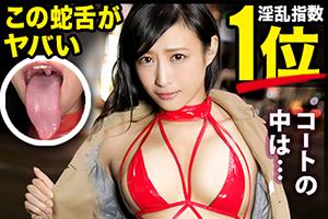 【激レア素人】ドS彼氏の調教で見知らぬ男とヤリまくってる変態ドM美女!