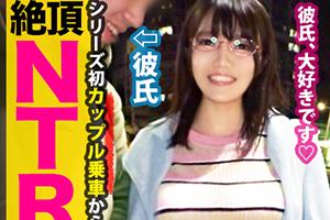 【パコパコ女子大学】爆乳メガネっ娘JDがJカップ巨乳を揺らしてドM開眼!