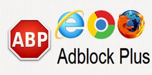 広告はブロック!サクサク動画を見る方法