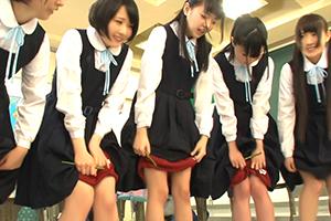 王様ゲームを勘違いした女子校生たち。世間知らずのJKは何かがおかしい