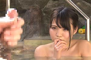 混浴風呂で間違えて勃起した結果…