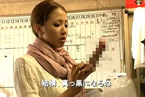 【友田彩也香】ハリガタチンポ造形師とかいう世界で一番エロい職業wwwww