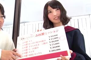 【マジックミラー号】再婚したパパと女子校生の娘が中出し(1発10万円)セックス