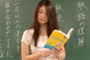 香澄はるか 男子校で生徒たちに弱みを握られた美人女教師の末路・・・