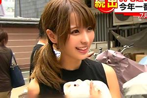 桃乃木かな TVの猛暑ニュースで偶然AV女優がかき氷インタビューされてるwww