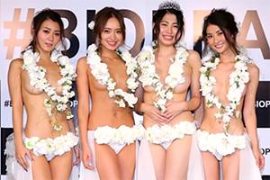 美おっぱいコンテスト2016開催!日本一美しいおっぱいがこちらwww
