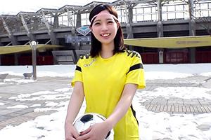 女子サッカーU-16にも選ばれた可愛いGカップなでしこがカメラの前で脱いだ!