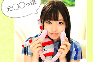 咲坂花恋 AVデビューしたアイドルが3月に解散した伊達っ娘のメンバーと判明!バナナマン日村似www