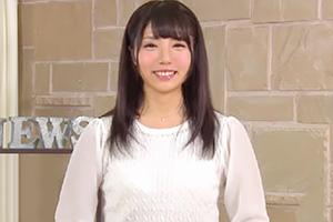 経験人数1人の元女子アナ「愛川はる」AVデビューで全てを曝け出す