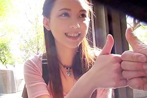 【素人ナンパ】日本大好ダヨ!疑うことを知らない台湾人留学生をハメる