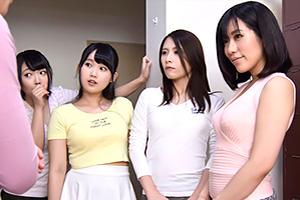 【宮崎あや 花咲いあん】女子社員寮の管理人になったんだけど、ウハウハですわw