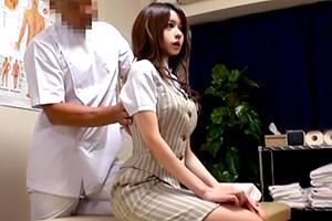 【盗撮】ストレス疲れの丸の内OLが通うマッサージ治療