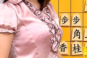 視聴率稼ぎか。将棋番組で登場した女流アシスタントの横パイが凄いwww